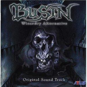 BUSIN~WIZARDRY ALTERNATIVE~ ― オリジナル・サウンドトラック
